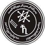Ghāyat al-Ḥakīm Saturn Talisman | طلسم زحل از غائت الحکیم