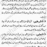 Manazil e qamri kay Khawas | منازل قمری کے خواص