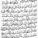 Dua-e-Rehmani::.دعوت دعائے رحمانی۔از حکیم پیر سید محبوب علی شاہ صاحب