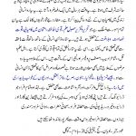 sharf-e-itarad2015::..شرف عطارد ۲۰۱۵۔
