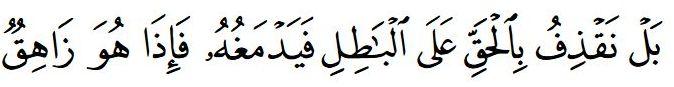 Islamic Treatment Of Sleep Paralysis   Roohani Aloom (Eng)