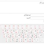 Online Abjad Calculator Urdu |آن لائن ابجد کیلکیولیٹر اردو