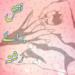 Naqsh Baraey Shadi | نقش برائے شادی